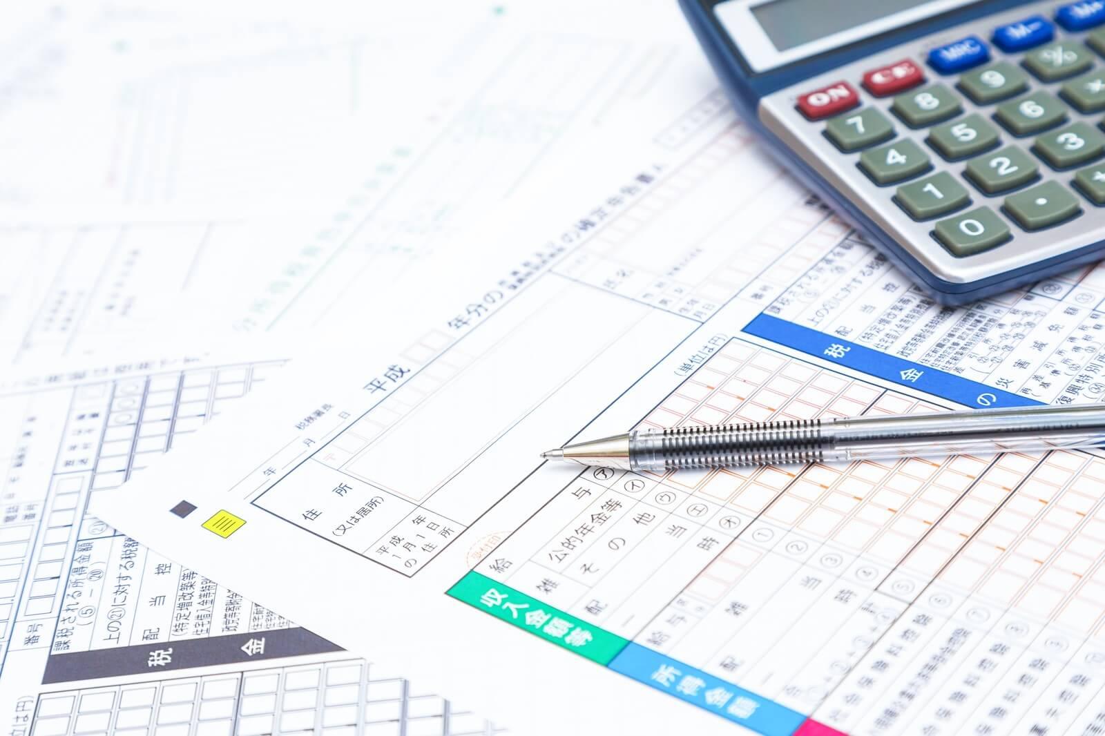 投資どころか貯金がない!余裕資金を作るための家計管理術