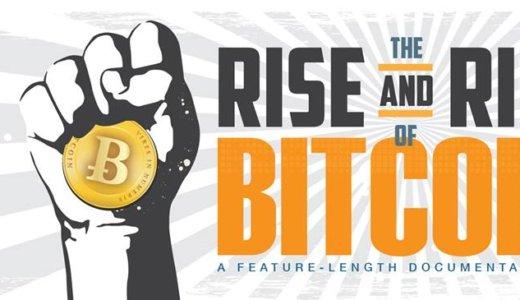 ビットコインを題材にした映画をAmazonプライムビデオで鑑賞。ブロックチェーンの歴史を映像で振り返る