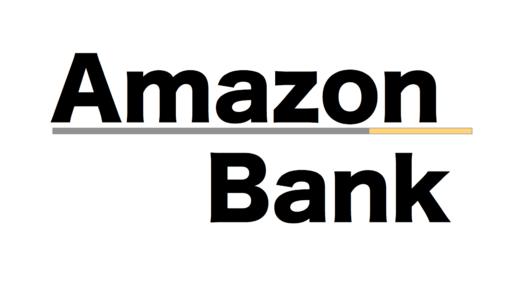 金融界の「黒船来襲」と融資に審査が不要になる日。「Amazon銀行」の噂から考える銀行業界の未来