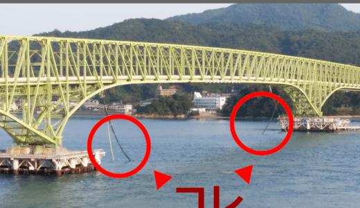 周防大島の橋に衝突した貨物船を所有するドイツの海運会社「オルデンドルフ(Oldendorff)」の対応があまりに酷い!これが世界トップクラスの海運企業がすることか?